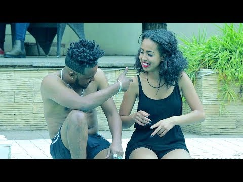 Aschenaki Bekele Lewal ልዋል New Ethiopian Music 2017 Official Video Youtube