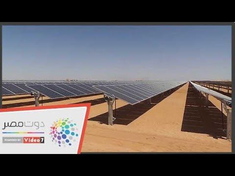 يوم مع العاملين بالطاقة الشمسية فى الصيام والحر بأسوان  - 00:54-2019 / 5 / 11