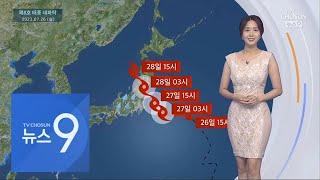폭염·열대야 계속…서울·청주 35도 [뉴스 9]