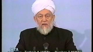 Urdu Khutba Juma on December 26, 1997 by Hazrat Mirza Tahir Ahmad