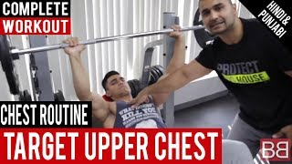 gym chest workout