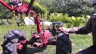 Замена масла в двигателе и трансмиссии мотоблока МТЗ Беларус-09Н