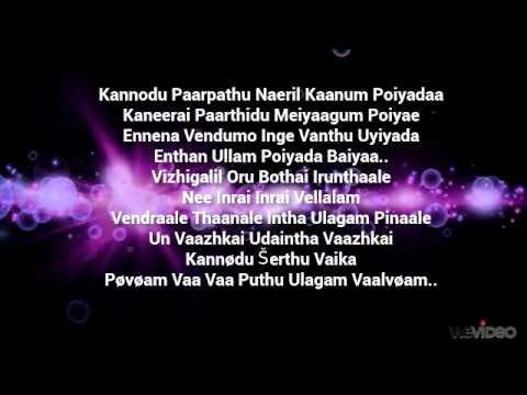 Billa 2 - Yedho Mayakkam lyrics