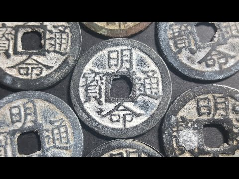 Vietnam, Minh Mang Thong Bao zinc coin