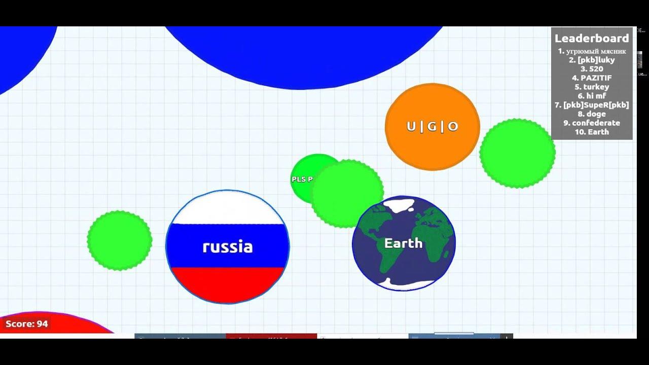 http://agar.io как поставить картинку