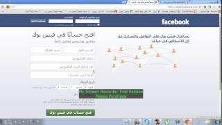 مشكله الفيس بوك وكيف تتخطى رمز التاكيد طريقه جدا سهله