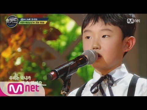 WE KID [1화선공개]엠넷위키드, 제주소년 오연�