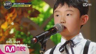 WE KID [1화선공개]엠넷위키드, 제주소년 오연준