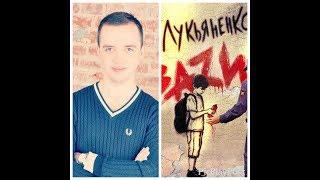 Сергей Лукьяненко ''Квази''