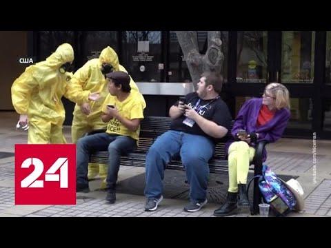 Истерия вокруг коронавируса: пранки, спекуляция и дефицит - Россия 24