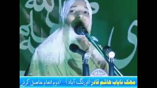 zuban muattar hai dil munawwar - a beautiful naat