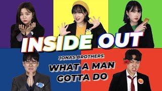 인사이드아웃 속 감정들의 Jonas Brothers - What A Man Gotta Do 커버