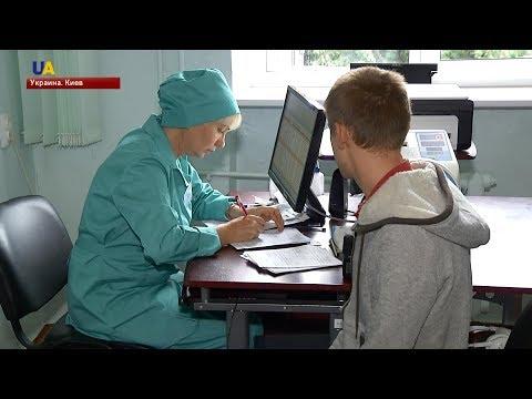 Лечение гепатита С для украинцев станет значительно дешевле