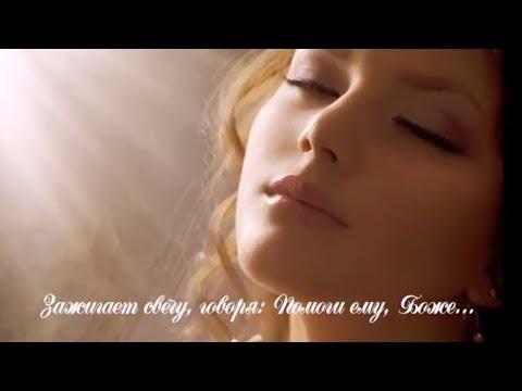 Береги его, Бог... Стих молитва для тебя... Красиво с любовью  || Канал Стихи о Любви