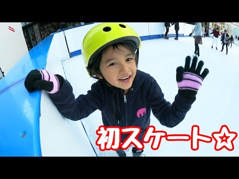 ホワイトサカスで初滑り♡スケートしてきたよ♪ himawari-CH