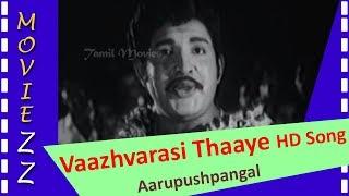 Vaazhvarasi Thaaye HD Song   Aarupushpangal
