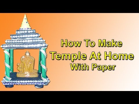DIY: Recycled Paper | Temple Making at Home | Murugan