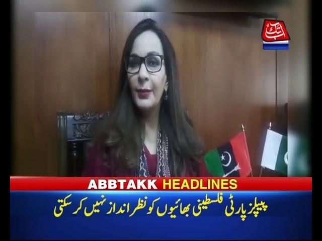AbbTakk Headlines – 11 PM – 23 February 2019