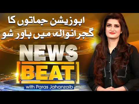 News Beat With Paras Jahanzaib 17 october 2020