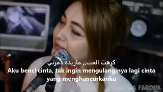 lagu arab sangat menyentuh milyar orang menagis lyric indo