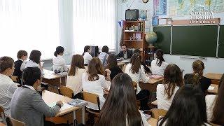 Урок в нижегородской школе посвятили годовщине трагедии в Беслане