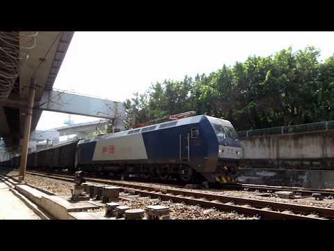 HXD1C, China Railway freight train 中国铁路