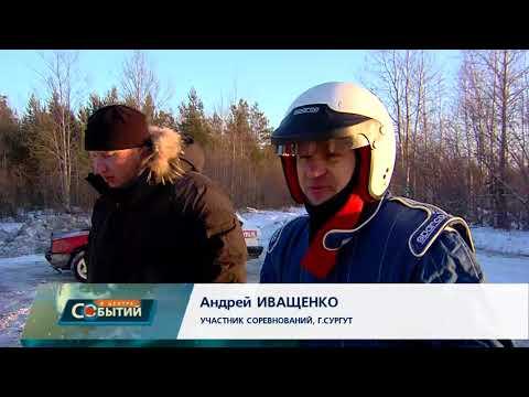 Автокросс в Лянторе