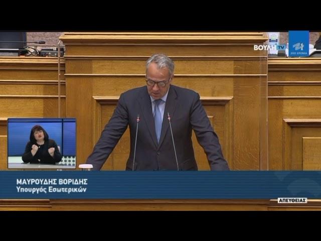 Ομιλία ΥΠΕΣ Μ. Βορίδη στη Βουλή για τα Δικαιώματα των Γυναικών | 08/03/2021