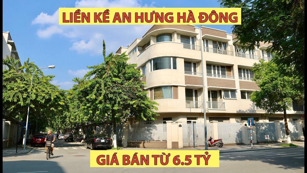 🔰 Liền kề An Hưng, Dương Nội, Hà Đông – 82.5m2 giá bán từ 6.5 tỷ