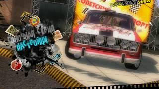 Советский автоспорт (Racing Show; 2010)