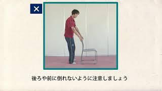 愛荘町オリジナル体操「びんてまり体操」- 主運動 1(詳細説明動画) -