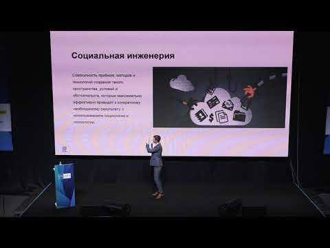 Угрозы использования сети интернет, Максим Богатко