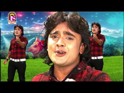 Gujarati New Bhakti Song 2016 | Mor Jaje Dashama Na Desh | New Gujarati Song | Dashama Garba