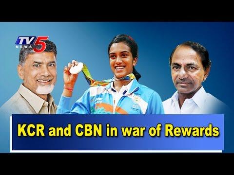 KCR and CBN War of Rewards for PV Sindhu   Telugu News   TV5 News