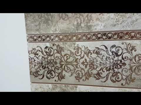 Нефрит Керамика Гордес