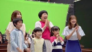 YOU、大島美幸、大沢あかねがお母さん議員に!?/P&G衣料用洗剤ブランド『アリエール』新CMメイキング映像