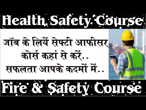 Best Safety Courses for Safety officer JOB in UAE