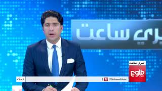 LEMAR News 11 December 2017 / د لمر خبرونه ۱۳۹۶ د لیندۍ ۲۰