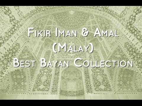Maulana Amir Hamzah - Dakwah Kepada Kehidupan Akhirat (Malay)