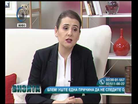 Д-р Маринела Василевска - Пренатална генетска дијагностика