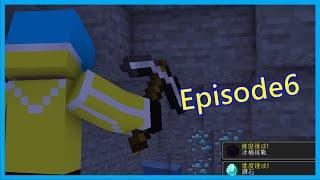 [minecraft超小品動畫]進度#6:鑽石 冰桶挑戰