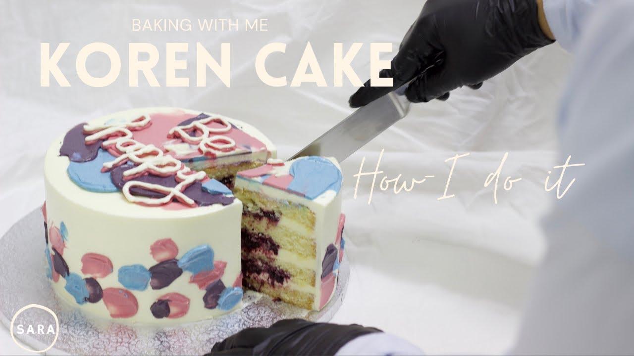 الكيك الكوري /ترند الكيك /اسرار تساعدكم في نجاح الكيك / ساره كيك - korean lunch cake