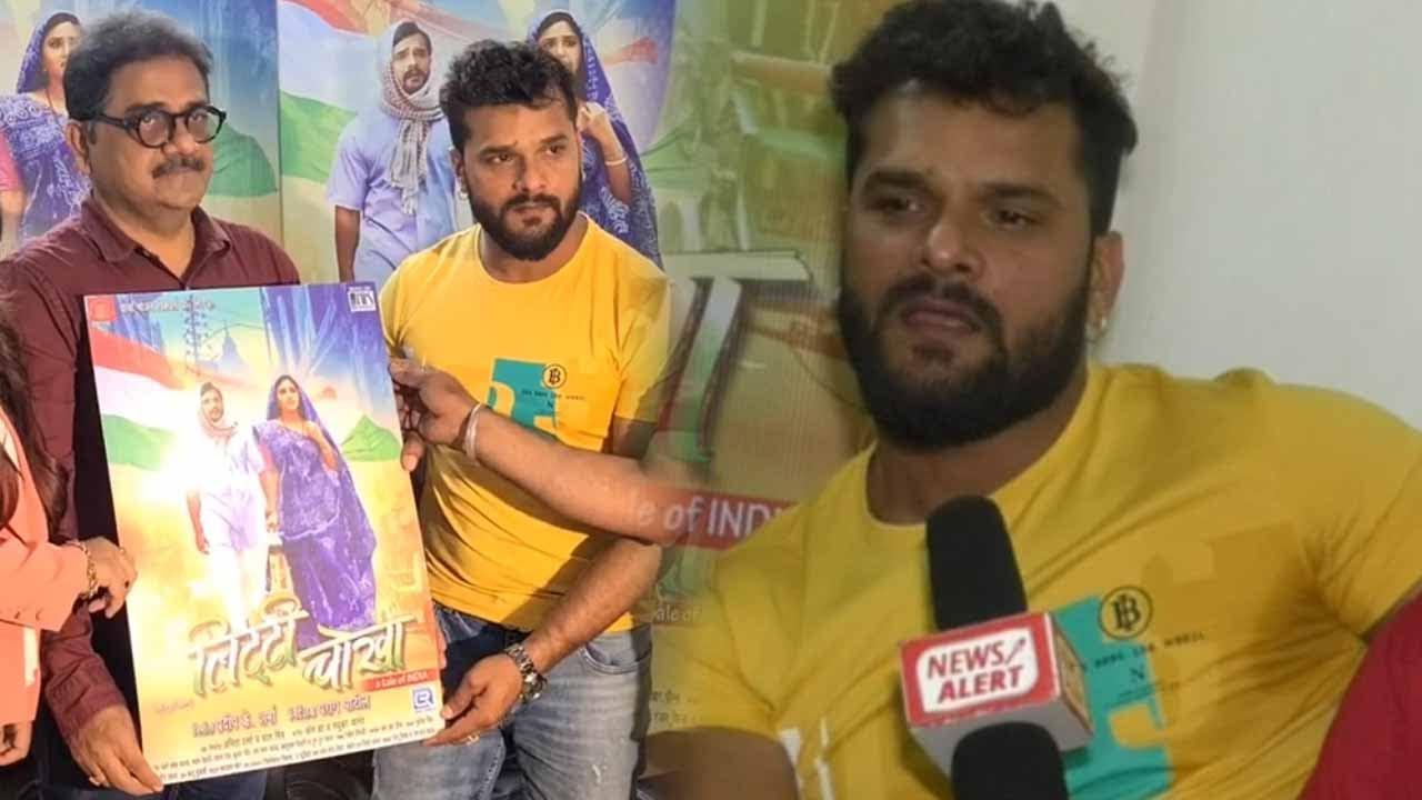 लिट्टी चोखा - Litti Chokha - #Khesari Lal Yadav, #Kajal Raghwani, #Parag Patil - Full Uncut Video