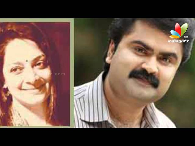 Anoop Menon to Marry His Friend Shema Alexander | Latest Hot Malayalam News
