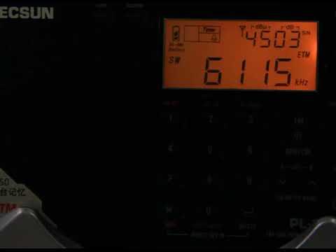 Radio Nikkei 2 - 6115 kHz (Chiba-Nagara, Japan)