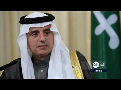 الخارجية السعودية ترحب باتفاق السويد  - نشر قبل 4 ساعة