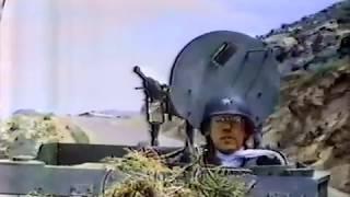 Harry's War 1981 TV Trailer
