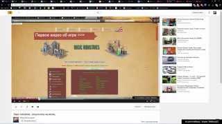 Как сделать активную ссылку в видео на YouTube