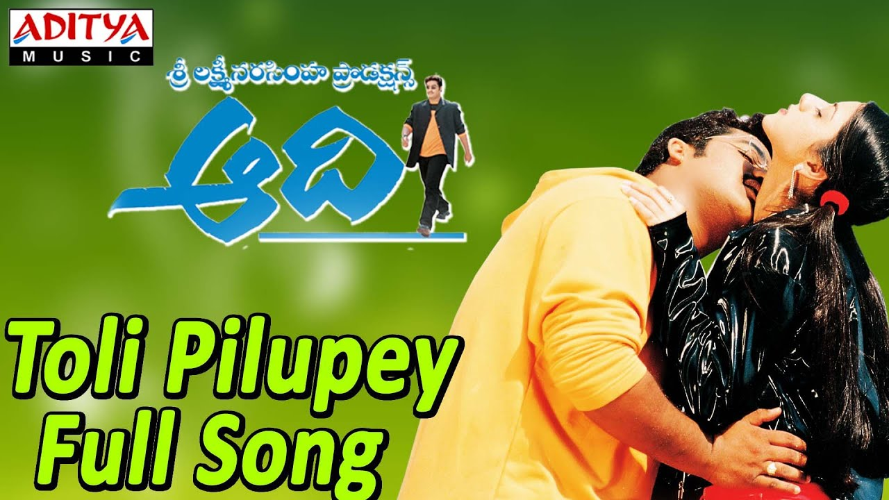 Download Toli Pilupey Full Song ll Aadi Movie ll Jr.Ntr, Keerthi Chawla