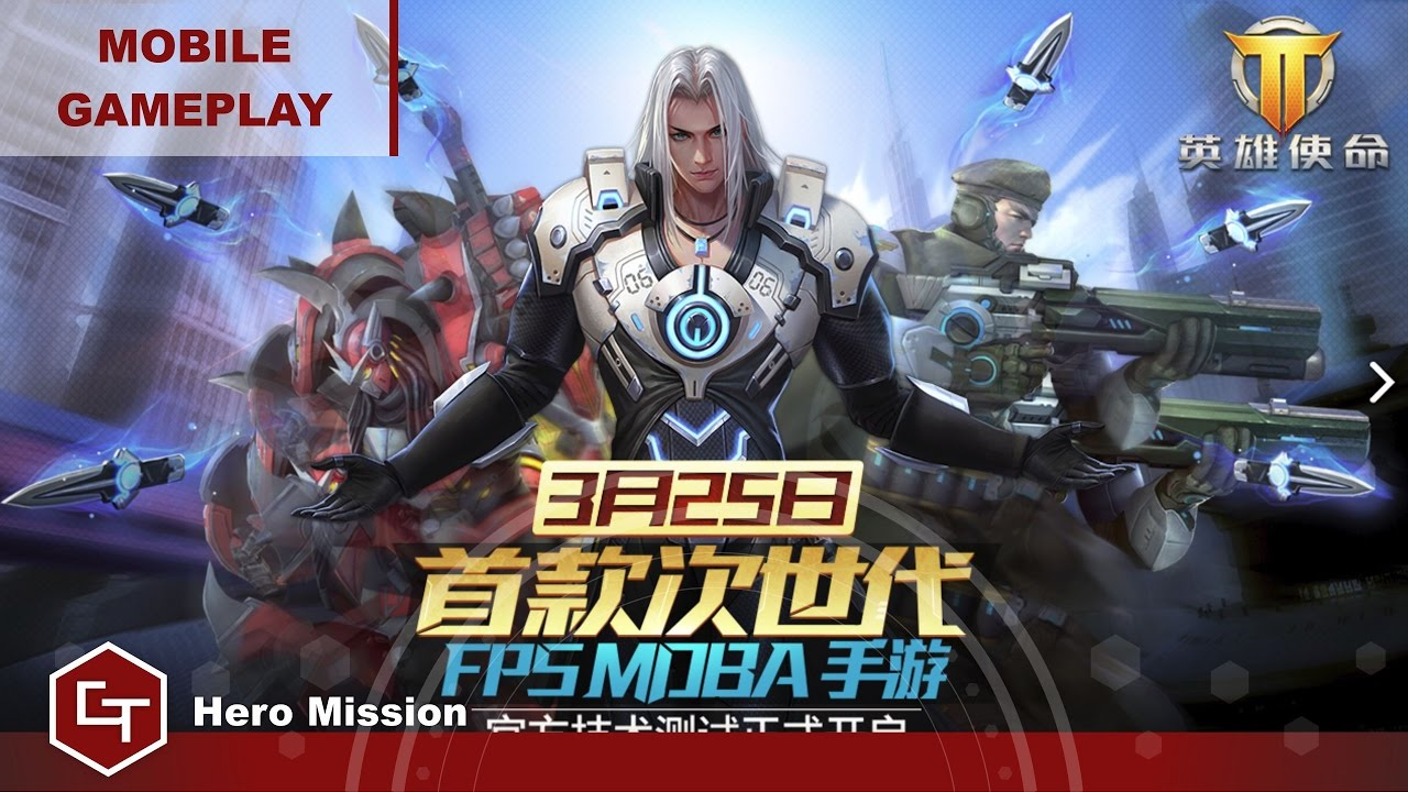 Chinese 'Overwatch' clone is SHAMELESS